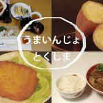 photo_2s